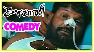 Video Kalavani Comedy Scenes | Tamil Comedy | Ganja Karuppu Comedy | Vimal | Soori | Oviya | Ganja karuppu MP3, 3GP, MP4, WEBM, AVI, FLV Maret 2019