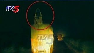 Video Ghost Caught In Camera | Villagers Scared Of Devil In Pamidi | Anantapur | TV5 News MP3, 3GP, MP4, WEBM, AVI, FLV April 2018
