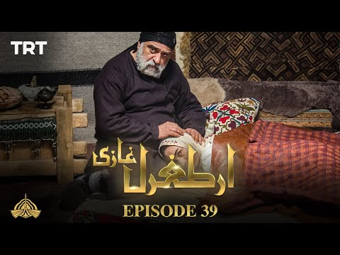 Ertugrul Ghazi Urdu | Episode 39 | Season 1