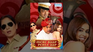 Mere Baap Pehle Aap Hindi Movie