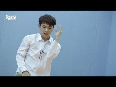 iKON - 교칙위반 수학여행 (iKON PICNIC) : DK's SOLO DANCE