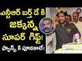 Baahubali Rajamouli Plans to Surprise Jr NTR Fans on Jr NTR's Birthday | Latest Telugu Movie News
