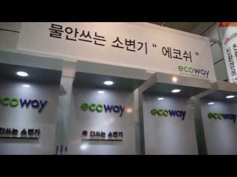 ECOSH Waterless Urinal System