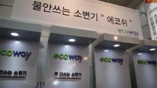 video thumbnail eco friendly waterless urinal EU-04 youtube