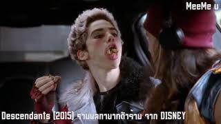 Nonton Descendants 2015                                                     Ep1 5                            Film Subtitle Indonesia Streaming Movie Download