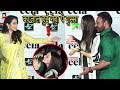 Download Lagu Kajol Angry On Neha Dhupia In Front Of Ajay Devgan At Helicopter Eela Trailer Launch Mp3 Free