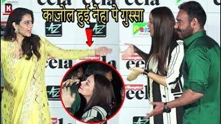 Video Kajol Angry On Neha Dhupia In Front Of Ajay Devgan At Helicopter Eela Trailer Launch MP3, 3GP, MP4, WEBM, AVI, FLV Januari 2019