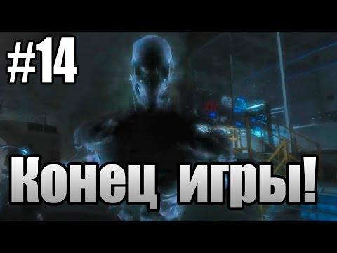 КОНЕЦ ИГРЫ! [Outlast #14]