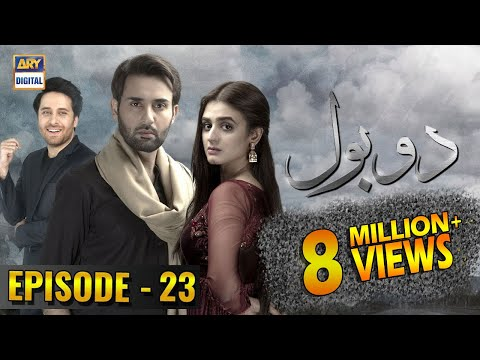 Do Bol Episode 23 | 29th April 2019 | Ary Digital [subtitle Eng]