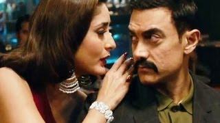 Muskaanein Jhooti Hai Official (Video Song) Talaash | Aamir Khan, Kareena Kapoor, Rani Mukherjee