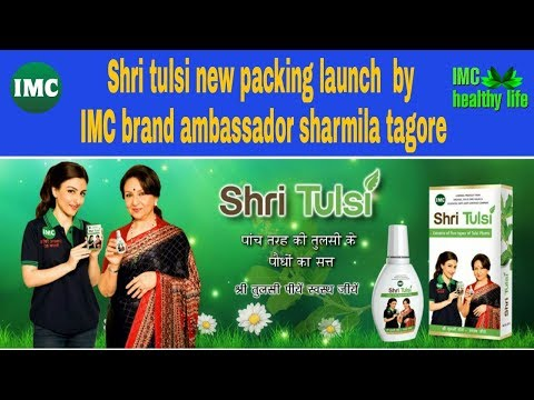 Video Shri tulsi new packing launch by IMC brand ambassador sharmila tagore download in MP3, 3GP, MP4, WEBM, AVI, FLV January 2017