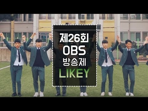 Video TWICE - LIKEY M/V 패러디 (TWICE - likey M/V Parody/Cover)  [오현고등학교 방송부 OBS 제작] download in MP3, 3GP, MP4, WEBM, AVI, FLV January 2017