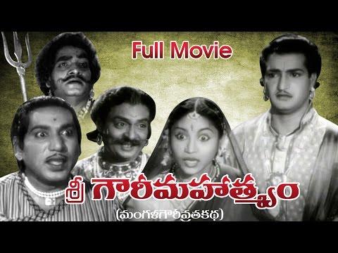 Sri Gowri Mahatyam Full Length Telugu Movie    DVD Rip..