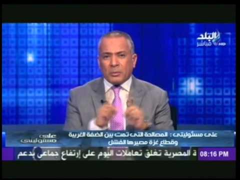 بالفيديو.. أحمد موسى: «والله لن يعود الإخوان مرة آخري للسلطة إلا علي جثتنا»