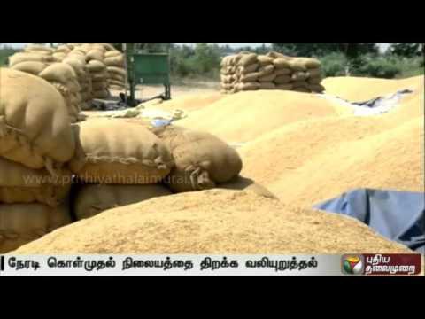 Farmer-suffer-direct-paddy-procurement-centre-still-closed-in-Nagapattinam