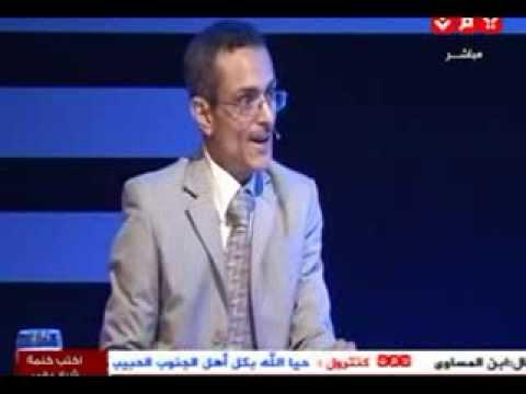 التطورات في دماج مع عادل الأحمدي يمن شباب ج2