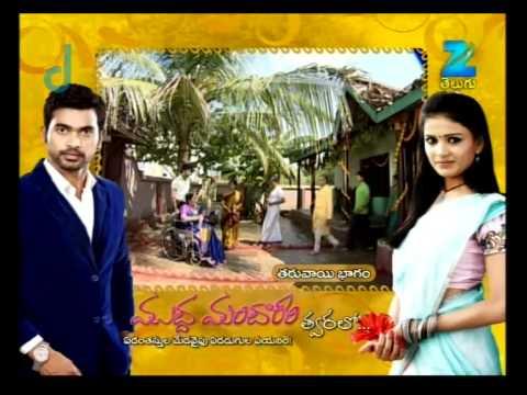 Mangamma Gari Manavaralu - Episode 371  - October 31, 2014 - Preview