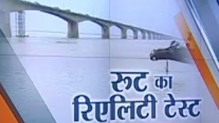 Haldia India  city photos gallery : India TV evaluates the reality test on Ganga route for Allahabad to Haldia by Ship