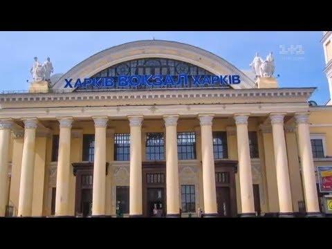 А шо,таки Харьков русский город?