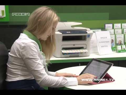 Послугою зручного накопичення «Скарбничка» користується більше 80 тисяч клієнтів ПриватБанку, мешканців Рівненщини