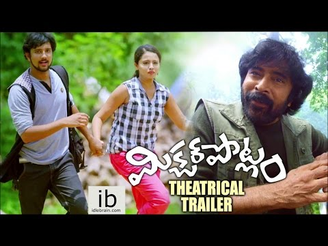 Mixture Potlam Theatrical Trailer