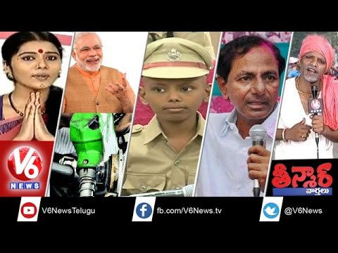 Modi decrease petrol prices  Sadiq one day Police Commissiner  Teenmaar News Oct15th 2014