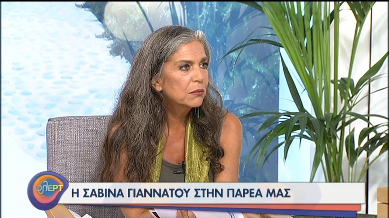 Η Σαβίνα Γιαννάτου στην παρέα μας! | 17/09/2020 | ΕΡΤ
