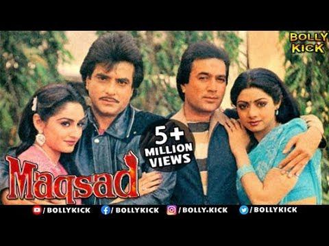 Maqsad Full Movie   Hindi Movies Full Movie   Hindi Movie   Rajesh Khanna Movies   Jeetendra Movies