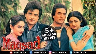 Video Maqsad Full Movie | Hindi Movies 2018 Full Movie | Sridevi | Rajesh Khanna Movies MP3, 3GP, MP4, WEBM, AVI, FLV Oktober 2018