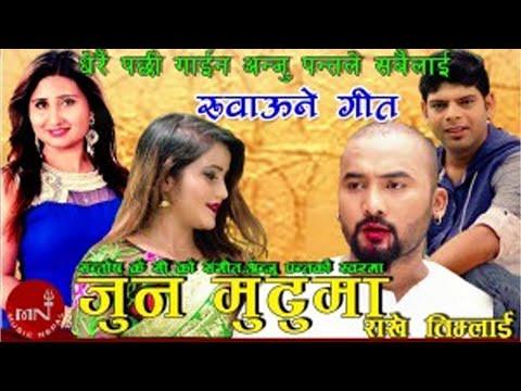 (Anju Panta's Jun Mutuma | Bikram Budhathoki & Manisha Sigdel | New Nepali Adhunik Song 2018/2075 - Duration: 5 minutes, 47 seconds.)