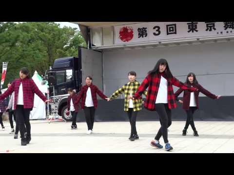 大住中学校ダンス部?/第3回 東京舞祭『春』2017