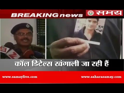 Army Capt missing in train