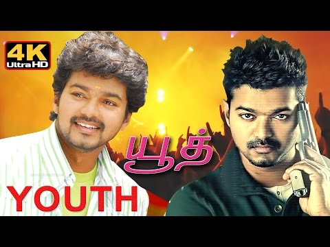 Youth | Tamil full movie | 4K release 2016  | Youth - Vijay  4K full movie with subtittile