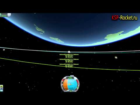 Kerbal space program как сделать орбиту