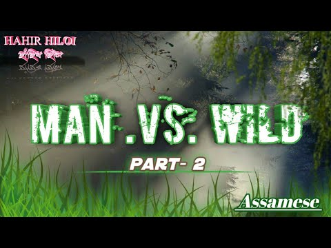 Video MAN vs WILD...part-2 || Assamese new comedy video 1080p HD || Hahir Hiloi download in MP3, 3GP, MP4, WEBM, AVI, FLV January 2017