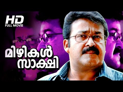 malayalam movies 2008 youtube