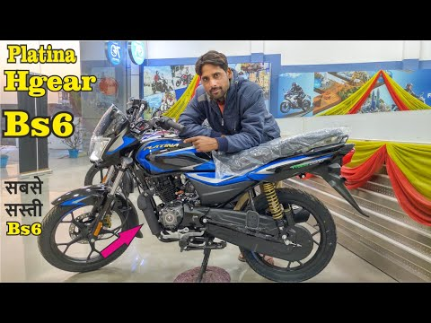 BS6 | Bajaj Platina H Gear Bs6 Mileage Price Features Walkaround Review Low Price Bike In 110 Bs6