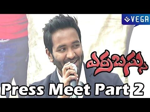 Errabus Movie Press Meet Part 2 - Dasari Narayana Rao,Vishnu Manchu - Latest Telugu Movie 2014