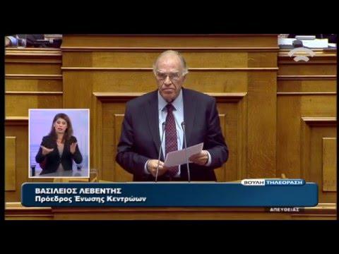 Η ομιλία του Β. Λεβέντη στη συζήτηση για τον Προϋπολογισμό 2016