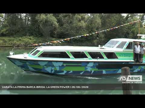 VARATA LA PRIMA BARCA IBRIDA: LA GREEN POWER | 28/06/2020