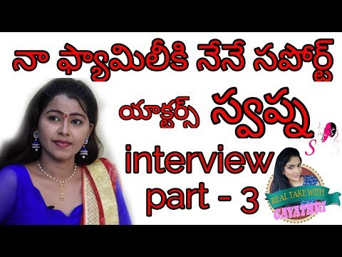 Video Mutyala Muggu serial actress swapna interview part -3 || real talk with gayathri || super starz || download in MP3, 3GP, MP4, WEBM, AVI, FLV January 2017