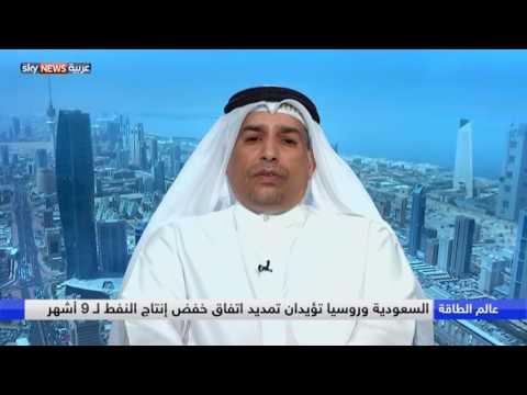 العرب اليوم - اتفاق أوبك وتوقعات إيجابية ونتائج محيرة