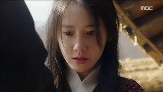 Im Yoona, bagyeongun of 'followed' in the arm a tattoo.▶Playlist for More episodes - https://www.youtube.com/playlist?list=PLKGrX96Q1q7rv-I6qp5AHckl6R0i3YLye7olCvjRWZwJ2uRSYfLS_m23▶Like the MBC Fanpage & WATCH new episodes - https://www.facebook.com/MBC