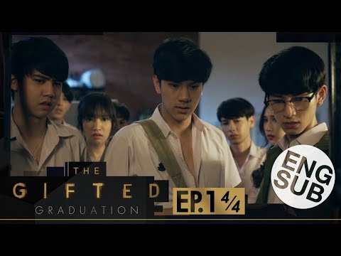 [Eng Sub] The Gifted Graduation | EP.1 [4/4]