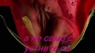 BZN - Танцувай (Хулио Кортасар) video
