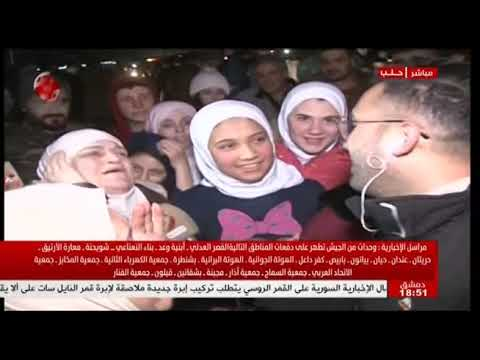 Video - Συρία: Οι δυνάμεις του Άσαντ ανακατέλαβαν τα περίχωρα του Χαλεπιού