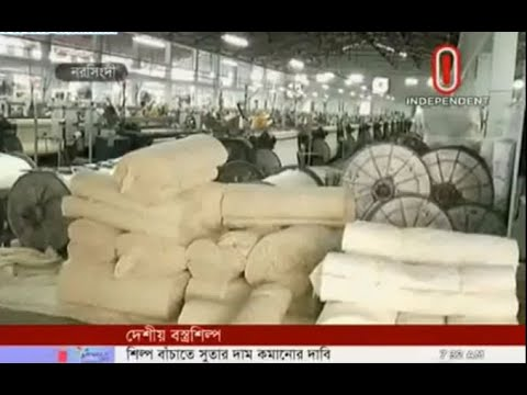 Narsingdi textile industry owners counting losses (10-09-2018)