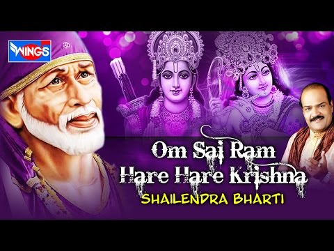 Video Om Sai Ram Hare Hare Krishna | Saibaba Songs | Sai Baba ,Ram Krishna Bhajan download in MP3, 3GP, MP4, WEBM, AVI, FLV January 2017