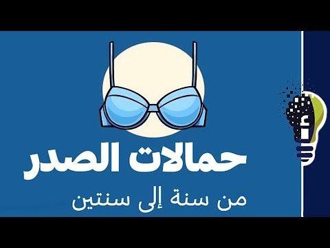 العرب اليوم - شاهد: 19 غرضًا منزليًا لن تصدق أن لديها تاريخ انتهاء صلاحية