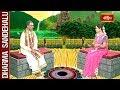 Download Video Sri Vaddiparti Padmakar || Dharma Sandehalu || Full Episode || 17 January 2018 || Bhakthi TV